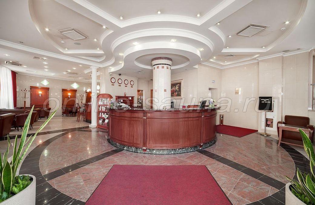 Арт Отель, гостиничный комплекс