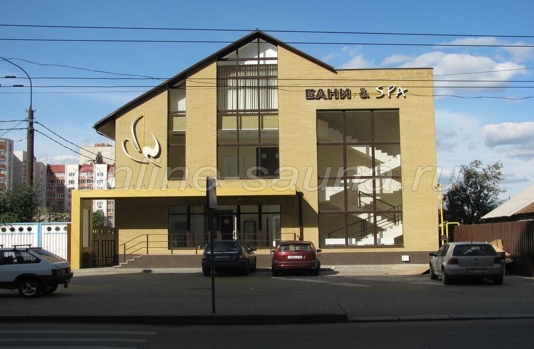 Бани & Spa, оздоровительный комплекс