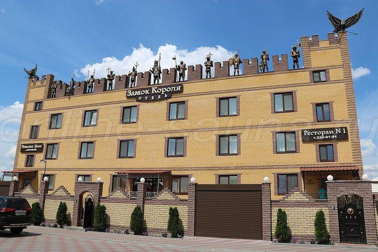 Замок Короля, гостиничный комплекс